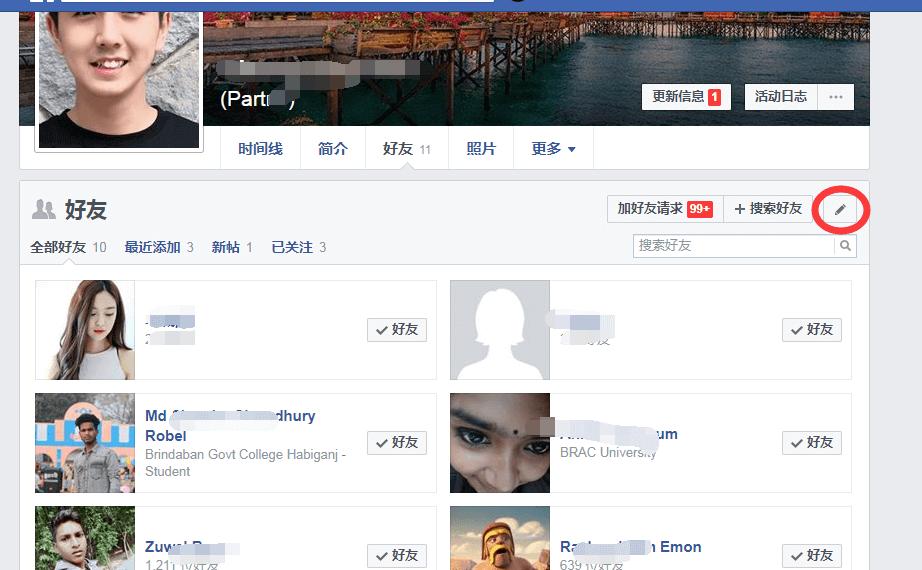Facebook 个人主页账号 10 个相关问题解答(一)爱放派