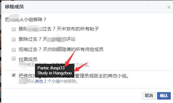 Facebook 小组运营 10 个相关问题解答(一)爱放派