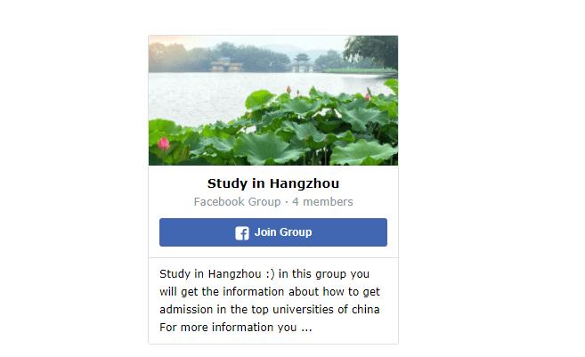 Facebook 小组邀请卡和邮件社交签名设置