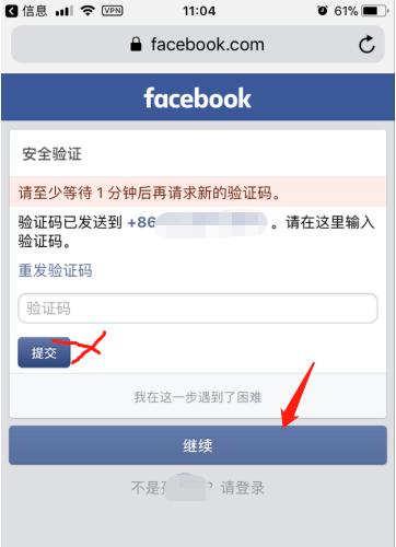 Facebook 个人主页账号 10 个相关问题解答(二)爱放派