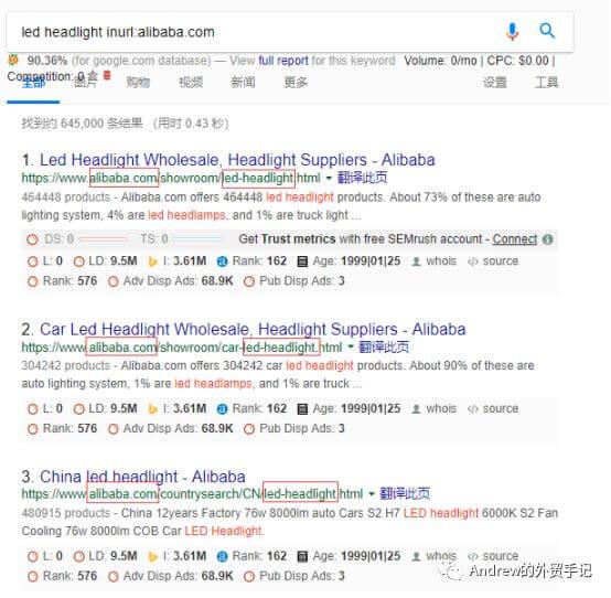 Google 搜索的基础高级指令