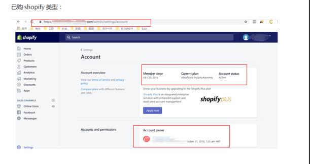 Facebook 广告账户开户企业账户开户注意事项和常见问题(收藏)