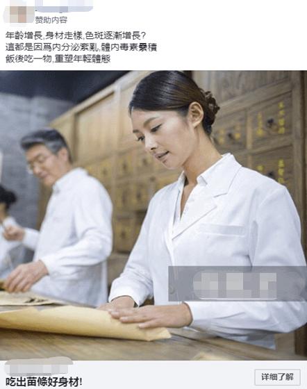 YinoLink 易诺 | Facebook 账户被封规避指南